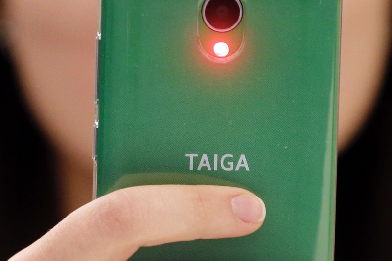 Taiga phone,InfoWatch Group,Technology,Security,Paranoia Phone,Russia,News,Newsfeeds24,