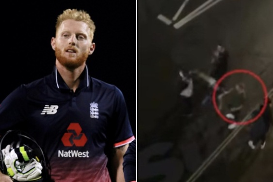 Video: Cricket Star, Ben Stokes Caught On Tape Throwing 15 Punches In A Minute! 1