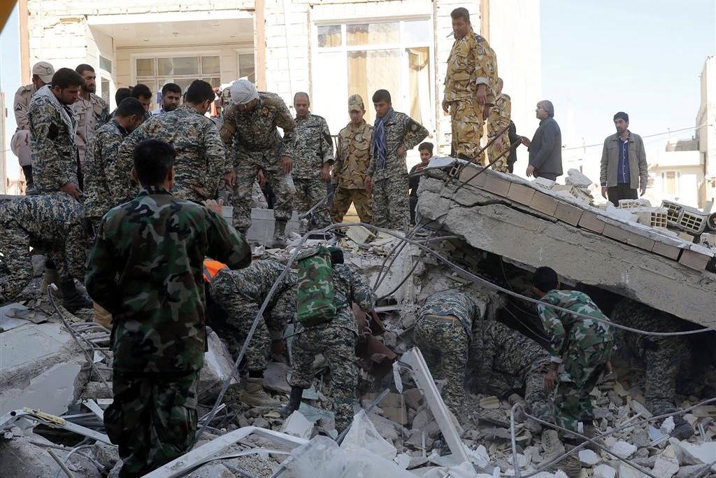 Iran, Iraq, Update, Earthquake, Newsfeeds24, Newsfeeds24.com,News,