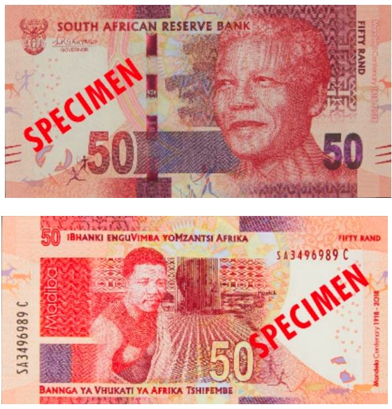 A first look at the new Mandela bank notes 4
