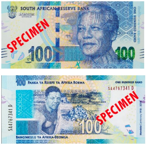 A first look at the new Mandela bank notes 6