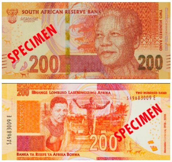 A first look at the new Mandela bank notes 7