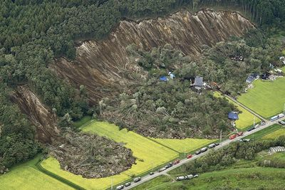 Japan is Shaken By A 6.7 Magnitude Earthquake